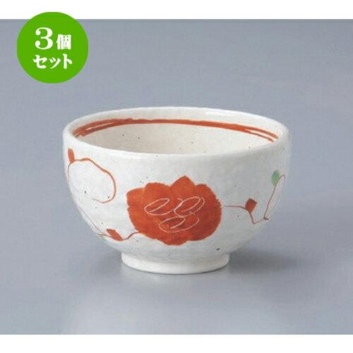 3個セット☆ 多用碗 ☆花結び4.0丼 [ 12.5 x 7.5cm 308g ]