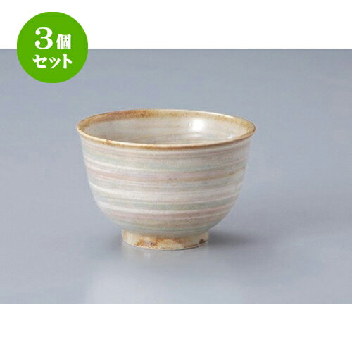 3個セット☆ 多用碗 ☆二色粉引刷4.3多用碗 [ 12.5 x 7.9cm 356g ]