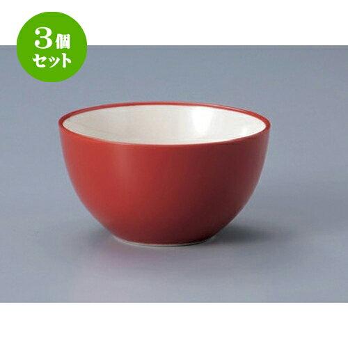 3個セット☆ 多用碗 ☆赤白多用碗 [ 13 x 7.3cm 290g ]