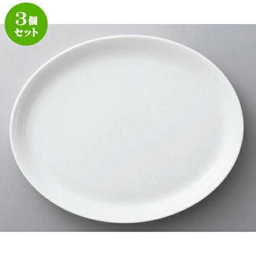 3個セット☆ ボーダーレススタイル ☆白オーバルトレーL [ 27.9 x 22.3 x 2.5cm 570g ]