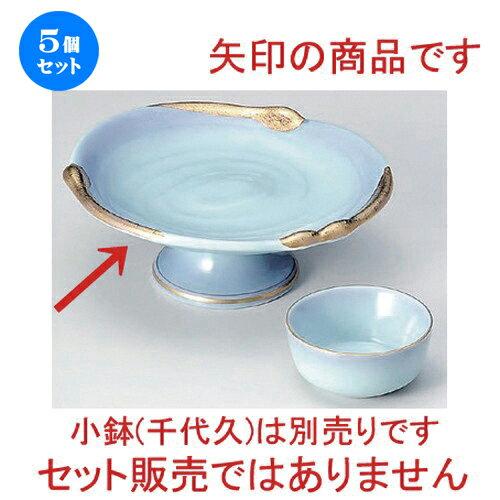 5個セット☆ 刺身 ☆金彩マロン青地刺身鉢 [ 15.5 x 6cm 360g ]