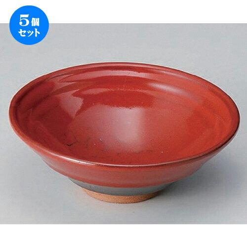 5個セット☆ 向付 ☆赤釉丸鉢 [ 14.7 x 5.3cm 226g ]