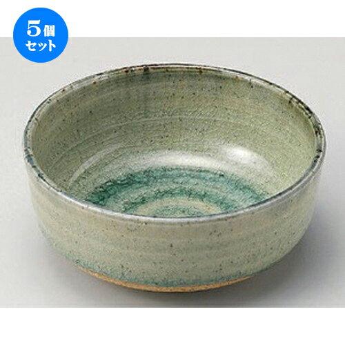 5個セット☆ 小鉢 ☆灰釉4.0小鉢 [ 12.2 x 5cm 260g ]