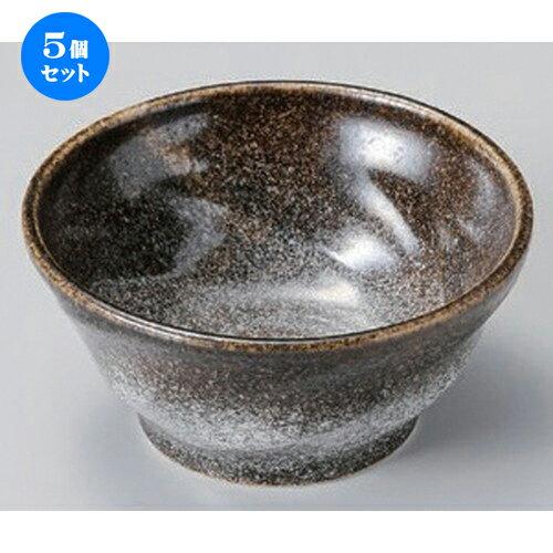 食器, 鉢 5 () 10 x 4.4cm 113g