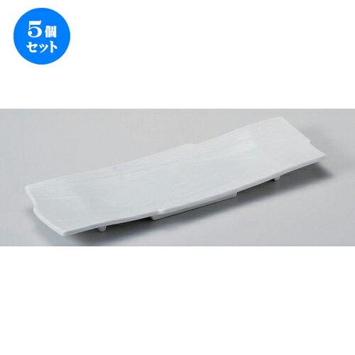 5個セット☆ 細長皿 ☆青白磁木目13.0長皿 [ 38.8 x 13 x 3.2cm 742g ] 【 料亭 旅館 和食器 飲食店 業務用 】