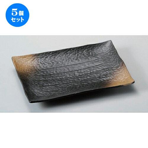 5個セット☆ 長角皿 ☆黒備前櫛目焼物皿 (大) [ 30.2 x 21.5 x 4cm ] 【 料亭 旅館 和食器 飲食店 業務用 】