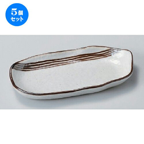 5個セット☆ 突出皿 ☆志野流線変形串皿 [ 17.8 x 9.6 x 2cm 210g ]