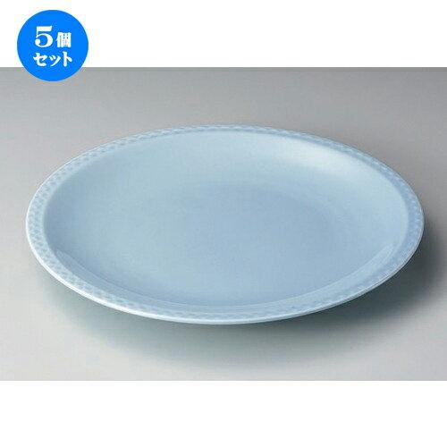 5個セット☆ 萬古焼大皿 ☆青地10号ダイヤ皿 [ 32 x 3.5cm 950g ] 【 料亭 旅館 和食器 飲食店 業務用 】