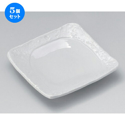 5個セット☆ 角皿 ☆彫刻白釉正角皿 [ 18.5 x 18.5 x 3.5cm 420g ]