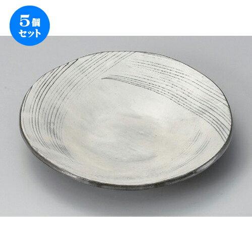 5個セット☆ 丸皿 ☆化粧櫛目前菜皿 [ 19.5 x 3cm 419g ]