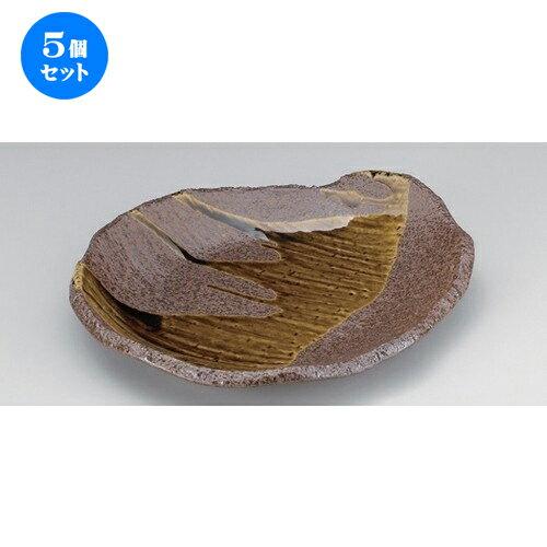 5個セット☆ 変形皿 ☆黄瀬戸流変形皿 (小) [ 20.6 x 17.9 x 2.3cm 380g ]
