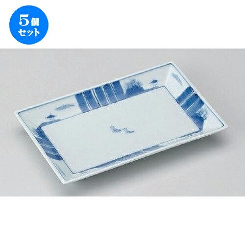 5個セット ☆ 焼物皿 ☆十草山水 焼物皿 [ 20.5 x 12.5 x 2.5cm 330g ] 【 料亭 旅館 和食器 飲食店 業務用 】