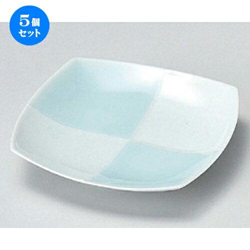 5個セット☆ 小皿 ☆青磁市松角小皿 [ 10 x 10 x 2cm 83g ] 【 料亭 旅館 和食器 飲食店 業務用 】