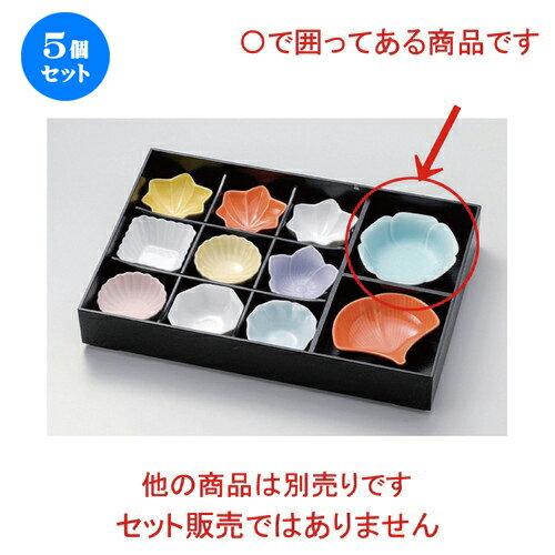 5個セット☆ 松花堂 ☆花芙蓉 水色浅鉢 [ 11 x 3.5cm 113g ]