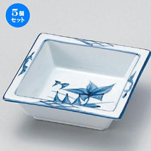 5個セット☆ 松花堂 ☆桔梗角鉢 [ 11.5 x 11.5 x 3.6cm 224g ]