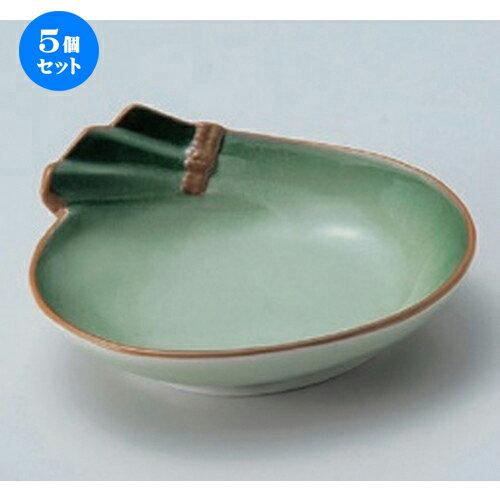 5個セット☆ 松花堂 ☆緑彩袋型鉢 [ 11.3 x 11.2 x 3.6cm 130g ]