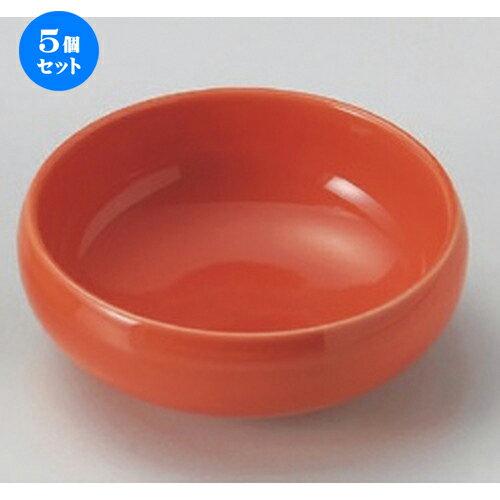5個セット☆ 松花堂 ☆オレンジ丸鉢 [ 10.9 x 4.5cm 190g ]