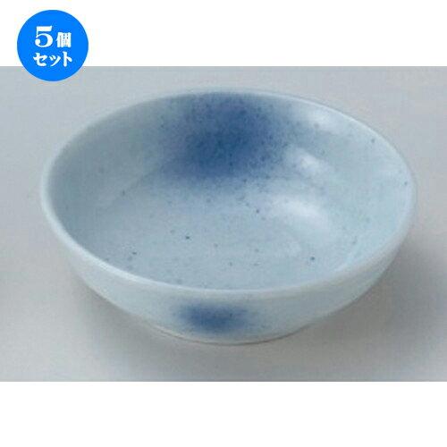 5個セット☆ 松花堂 ☆吹ずみ丸鉢 [ 11 x 3.5cm 159g ]