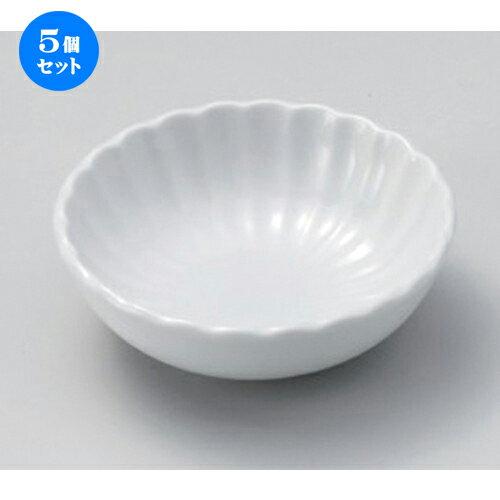 5個セット☆ 松花堂 ☆白菊型小鉢 [ 11 x 3.7cm 167g ] 【 料亭 旅館 和食器 飲食店 業務用 】