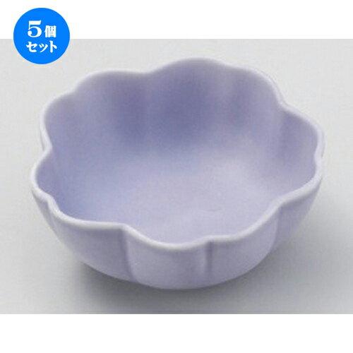 5個セット☆ 松花堂 ☆桜雲 紫小鉢 [ 9.5 x 4cm 84g ]