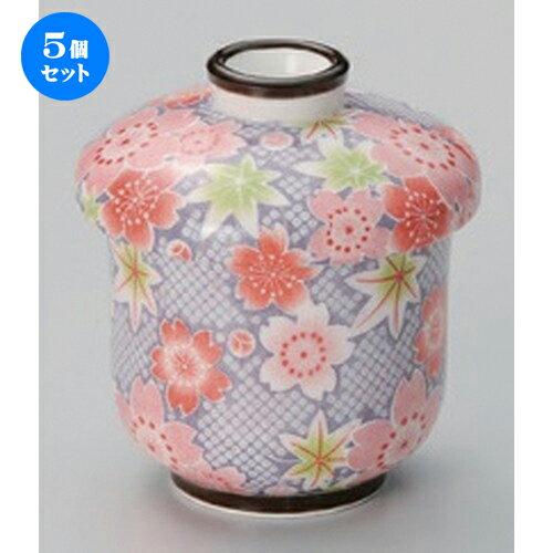 5個セット☆ むし碗 ☆鹿子友禅蒸シ碗 (小) [ 7.5 x 8.5cm (140cc) 160g ]