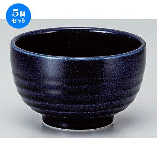 5個セット☆ 多用丼 ☆瑠璃色5.0多用碗 [ 16 x 9.8cm 534g ]