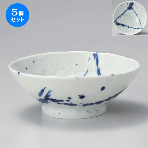 5個セット☆ 反丼 ☆呉須流し20cm麺鉢 [ 20 x 8cm (1000cc) 615g ]