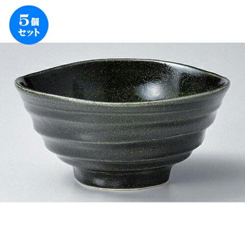 5個セット☆ 多用丼 ☆黒織部5.8多用丼 [ 17.7 x 8.3cm 647g ]