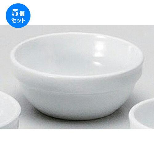 5個セット☆ 洋陶小物 ☆強化白10cmスタックボール [ 9.4 x 4.1cm 120g ] 【 カフェ レストラン 洋食器 飲食店 業務用 】