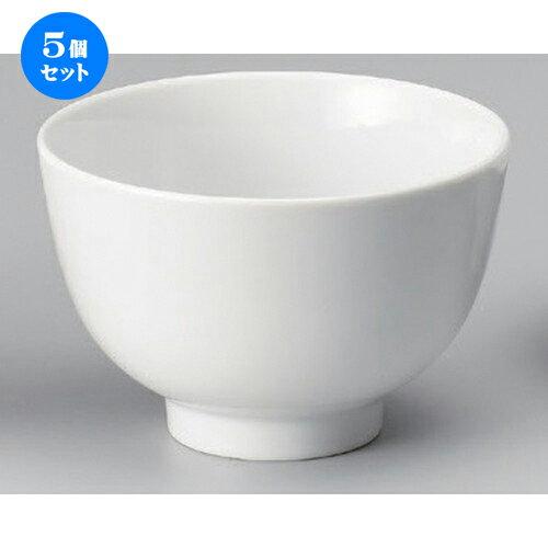 5個セット☆ 中華小物 ☆カフェ丼小 [ 10.8 x 6.8cm 209g ]