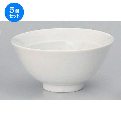 5個セット☆ 中華小物 ☆リム付4.0スープ碗 [ 13 x 6.3cm 285g ]