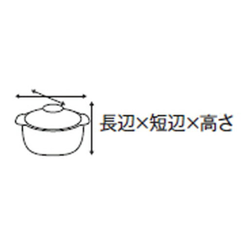 10個セット☆ 炊飯鍋 ☆新大黒炊飯鍋 (2合炊) [ 20.5 x φ17 x 16cm 1600g ]