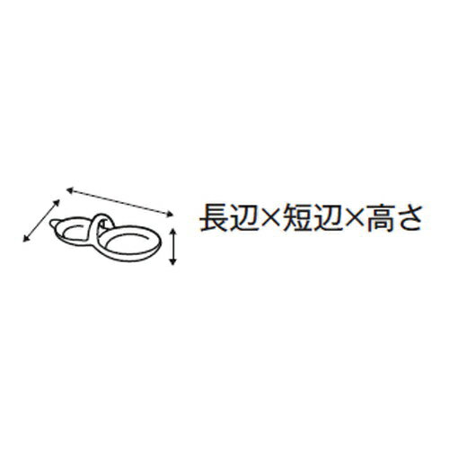 5個セット☆ 変形皿 ☆花スダレ小判フルーツ皿 [ 19 x 13.5 x 1.8cm 230g ]