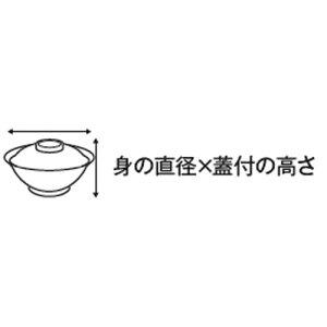 10個セット☆煮物碗☆パール蓋物[12x9.5cm320g]【料亭旅館和食器飲食店業務用】