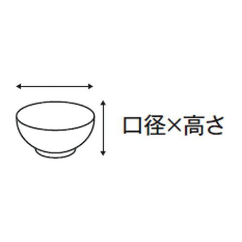 3個セット☆ 多用碗 ☆白萩一服碗 [ 10 x 7.4cm (330cc) 220g ]