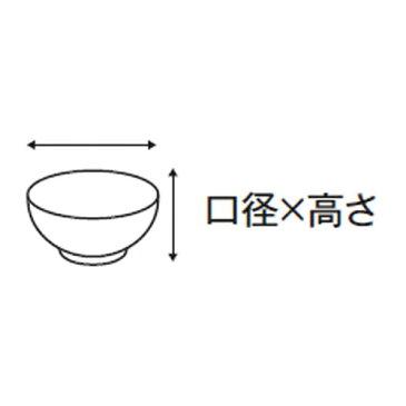☆ 韓国食器 ☆マッコリ茶碗 [ φ9 x 5.2cm (200cc) 150g ] 【 焼き肉店 韓国食器 飲食店 業務用 韓流 韓国料理 】