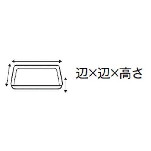 5個セット☆ 角皿 ☆金茶吹足付19正角皿 [ 19 x 19 x 3.8cm 505g ]