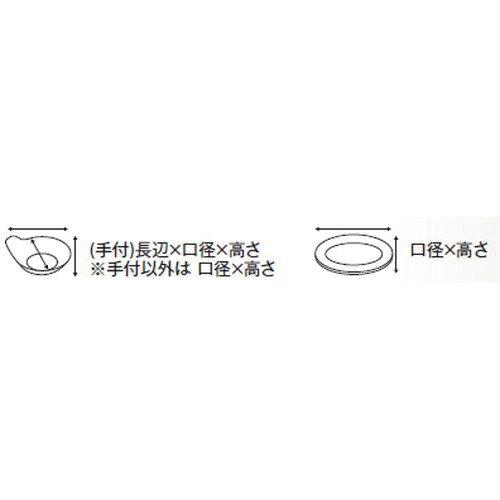 5個セット☆ 天皿 ☆志野天皿 [ 21.5 x 2.3cm 590g ] 【 料亭 旅館 和食器 飲食店 業務用 】