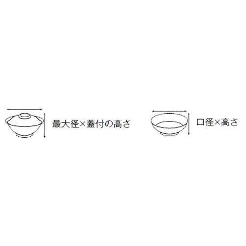 3個セット☆ 珍味 ☆備前志野丸鉢2.5 [ 7.1 x 2.4cm 70g ]