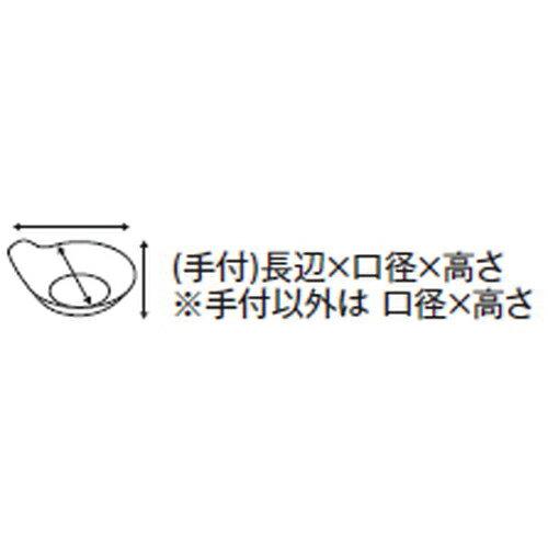 5個セット☆ 取鉢 ☆志野刷毛目水玉アソビ丸鉢 [ 11.5 x 4cm 138g ] 【 料亭 旅館 和食器 飲食店 業務用 】