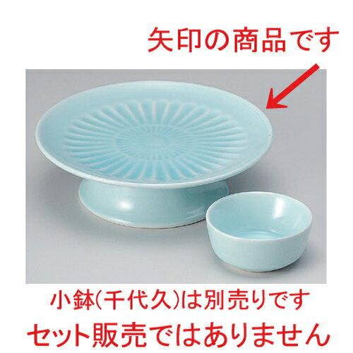 3個セット☆ 刺身 ☆青白磁菊型彫高台刺身鉢 [ 15.5 x 6.5cm 374g ]