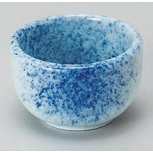 3個セット☆ 珍味 ☆吹ずみ丸小鉢 小 [ 5.6 x 3.6cm 59g ]