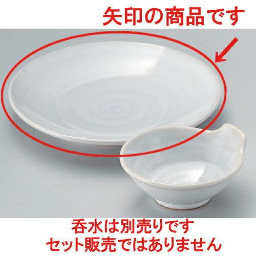 5個セット☆ 天皿 ☆乳白7.0天皿 [ 21.8 x 3.3cm 576g ] 【 料亭 旅館 和食器 飲食店 業務用 】