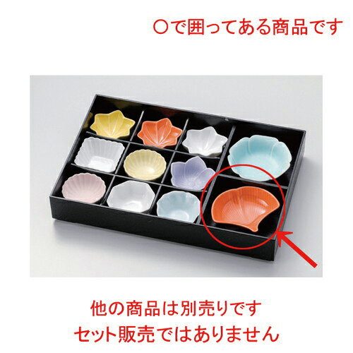 5個セット☆ 松花堂 ☆銀杏 橙小鉢 [ 11 x 3.4cm 87g ]