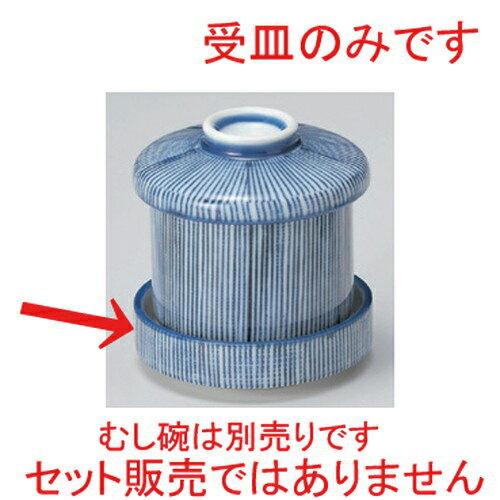 10個セット☆ むし碗 ☆千筋十草受皿 [ 8.4 x 2.3cm 90g ]