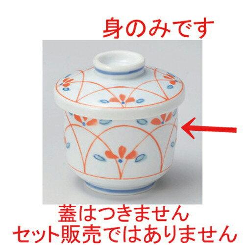 5個セット☆ むし碗 ☆赤小花ムシ (身) [ 165g ]