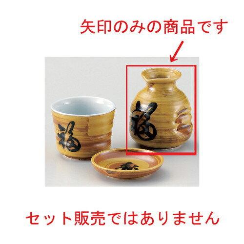 3個セット☆ そば猪口揃 ☆刷毛目福寿ソバ徳利 [ 7.8 x 9.2cm (220cc) 163g ]