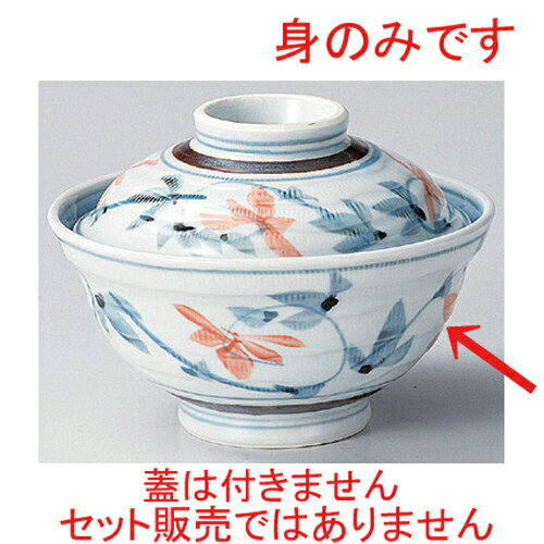 10個セット☆ 丼 ☆廻シ花身丼 [ 15.4 x 7.8cm 460g ]