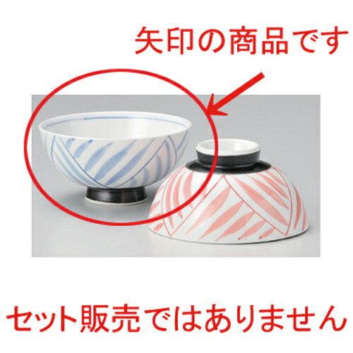 10個セット☆ 夫婦碗 ☆赤絵間取十草中平 [ 11.5 x 5.7cm 180g ]