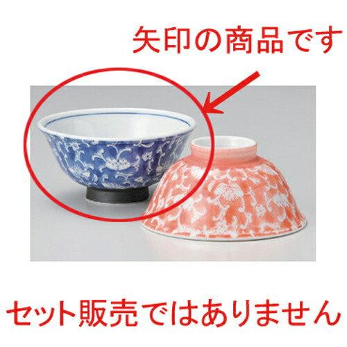 10個セット☆ 夫婦碗 ☆京唐草反型茶碗 (青) [ 12.3 x 5.8cm 139g ]
